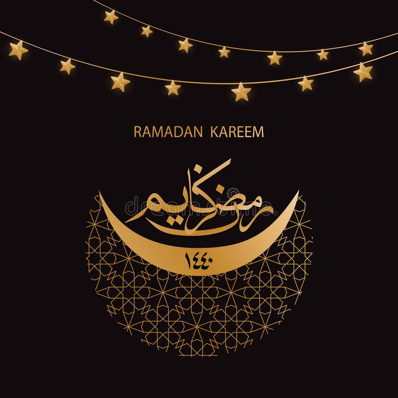Día de fiesta islámico Ramadan Kareem libre illustration