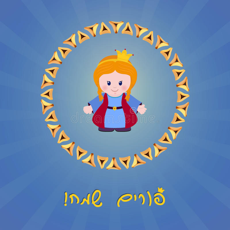 Día de fiesta judío de Purim Tarjeta de felicitación con Esther stock de ilustración