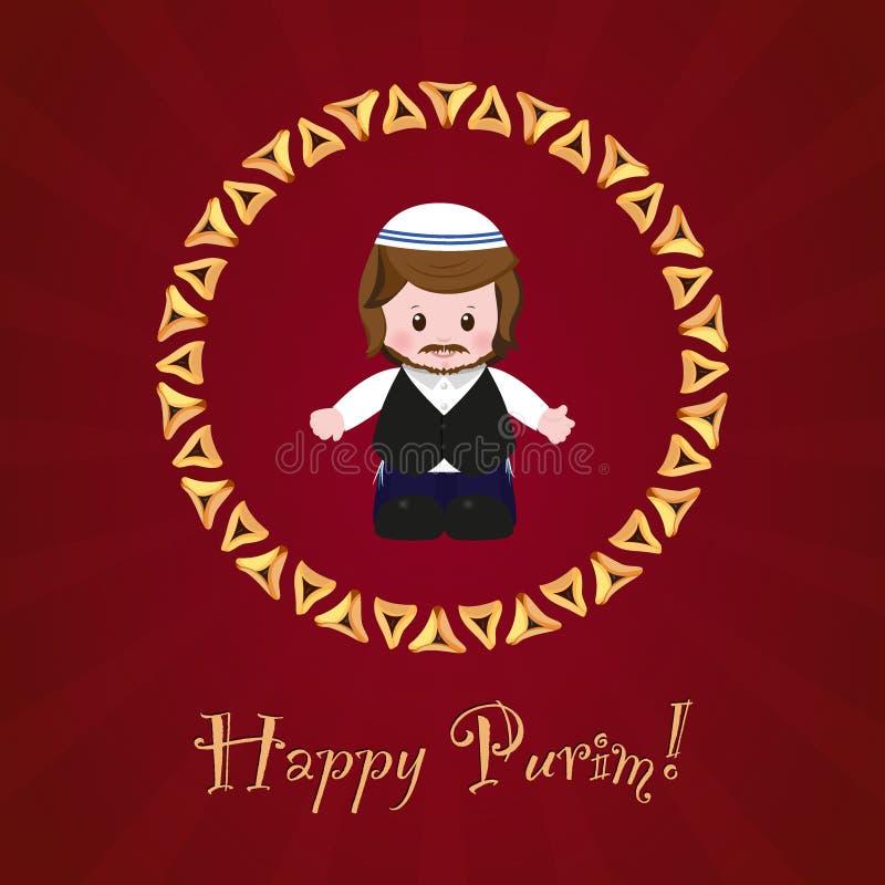 Día de fiesta judío de Purim Tarjeta de felicitación con Mordecai libre illustration