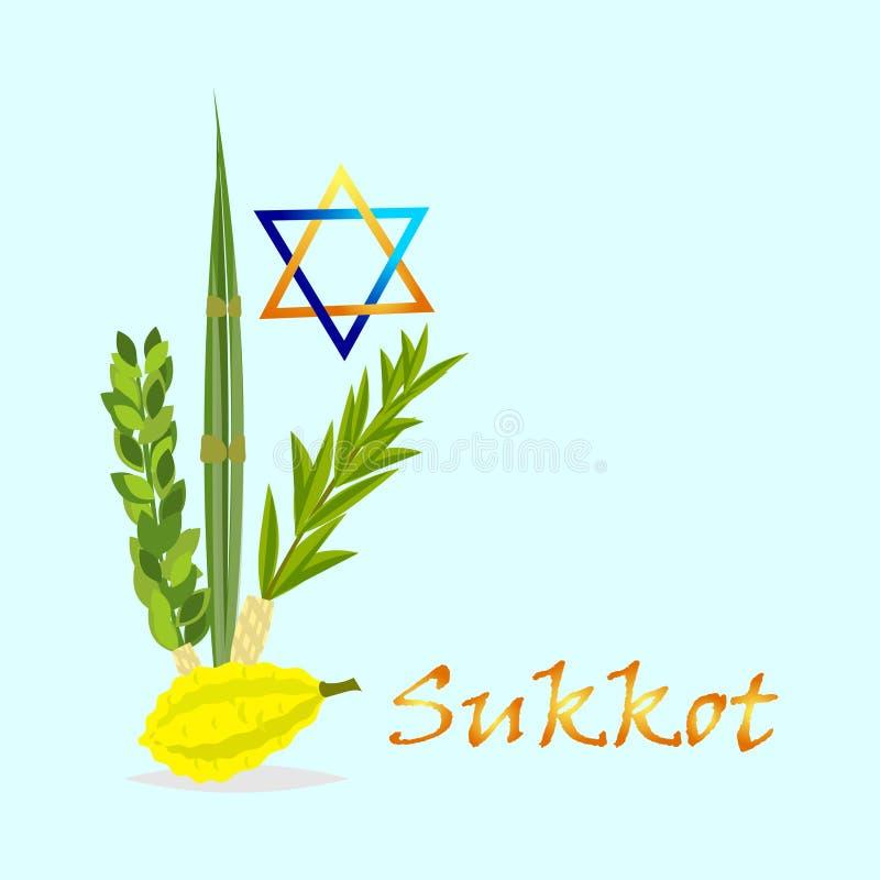 Día de fiesta judío de Sukkot stock de ilustración
