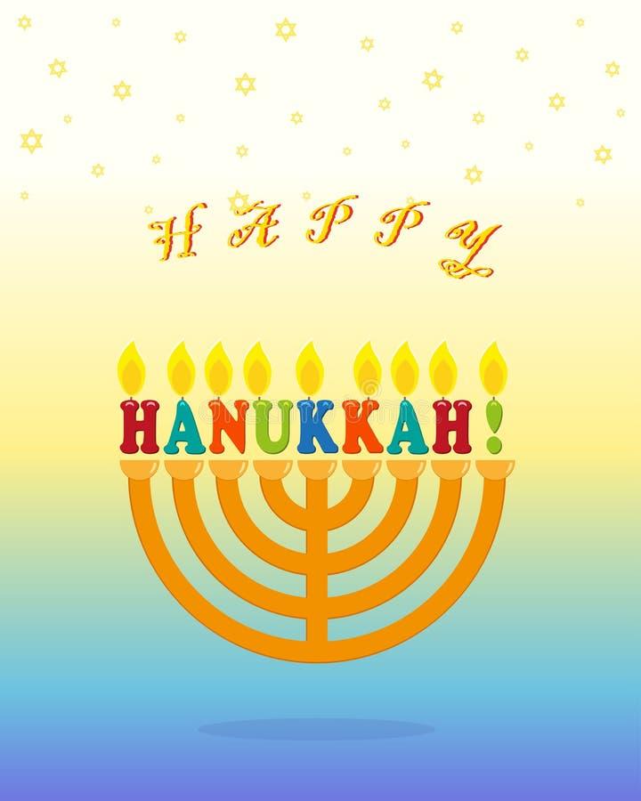 Día de fiesta judío de Jánuca, saludando la inscripción libre illustration