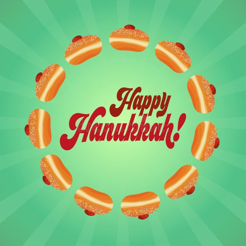 Día de fiesta judío de Jánuca, tarjeta de felicitación libre illustration