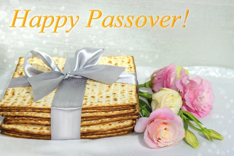 Día de fiesta judío de la pascua judía y del matzo imagenes de archivo