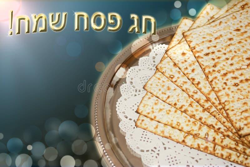 Día de fiesta judío de la primavera de la pascua judía y de sus cualidades stock de ilustración