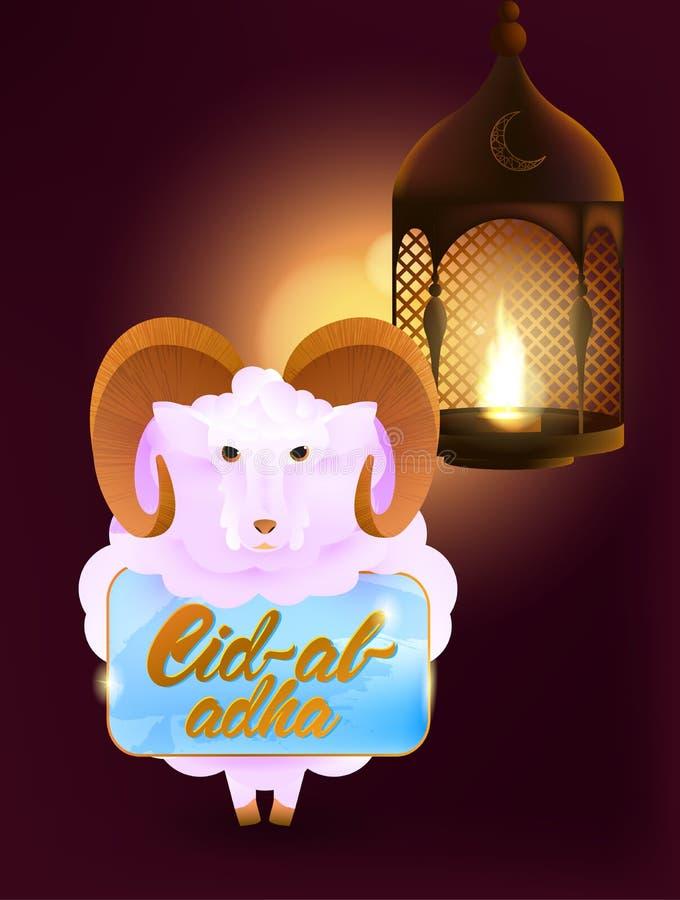 Día de fiesta musulmán Eid al-Adha con la lámpara y espolón u ovejas viejo realista Dise?o del ejemplo del vector stock de ilustración