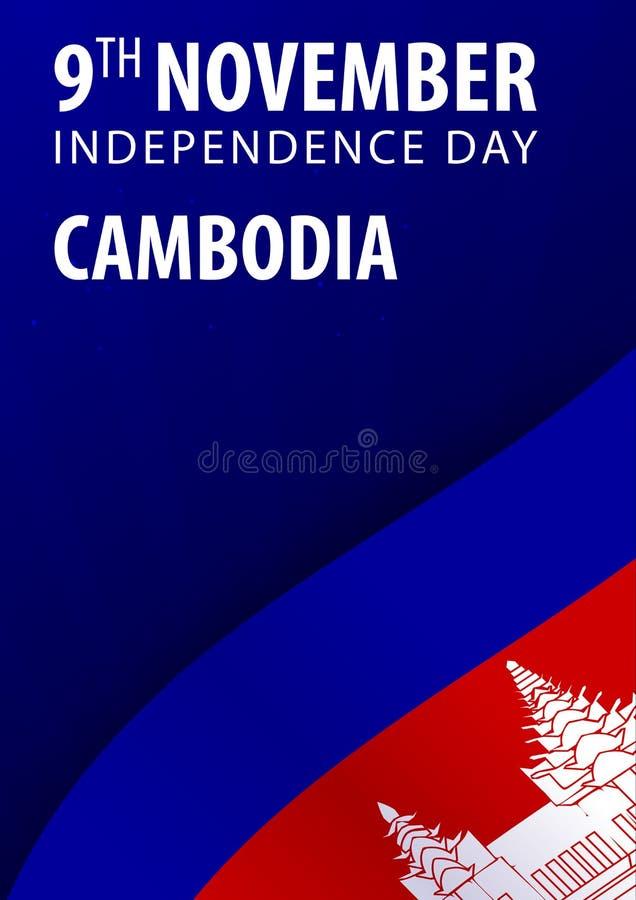 Día de la Independencia de Camboya Bandera y bandera patriótica Ilustración del vector stock de ilustración