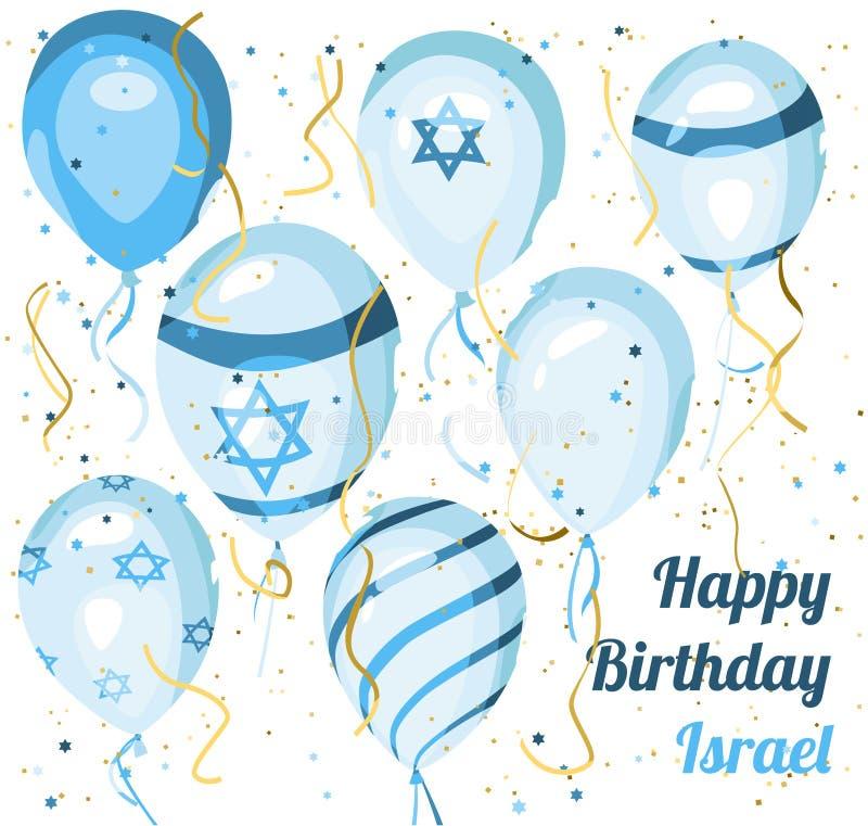 Día de la Independencia de Israel Feliz cumpleaños globos ilustración del vector