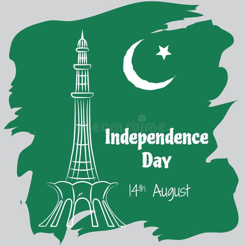 Día de la Independencia de Paquistán imagen de archivo libre de regalías