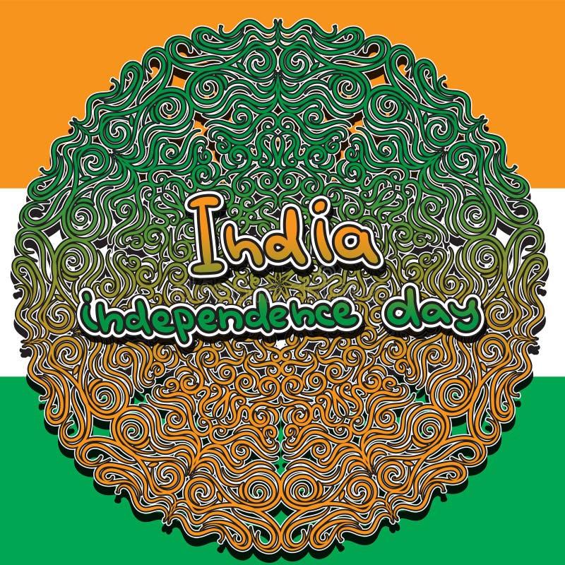 Día de la Independencia feliz la India, ejemplo del vector, diseño del aviador para la décimo quinta bandera de August Mandala Im stock de ilustración