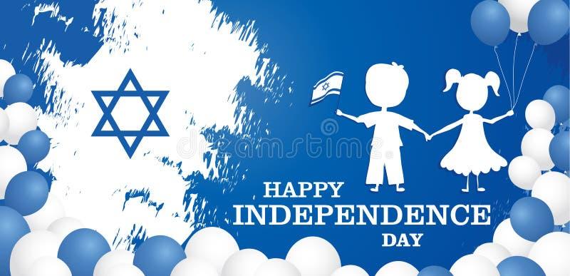 Día de la Independencia feliz de Israel Día festivo de Israel el 19 de abril libre illustration