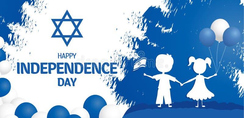 Día de la Independencia feliz de Israel Día festivo de Israel el 19 de abril ilustración del vector