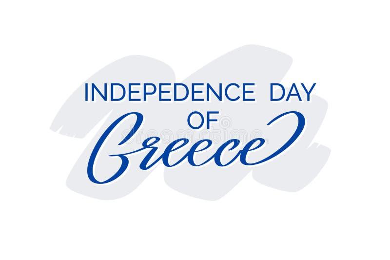 Día de la Independencia de Grecia, caligrafía del diseño del texto libre illustration