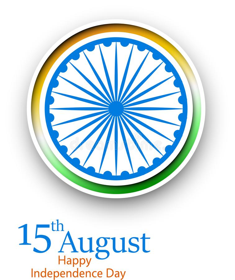 Día de la Independencia de la India décimo quinto August Card en colores del nationa libre illustration