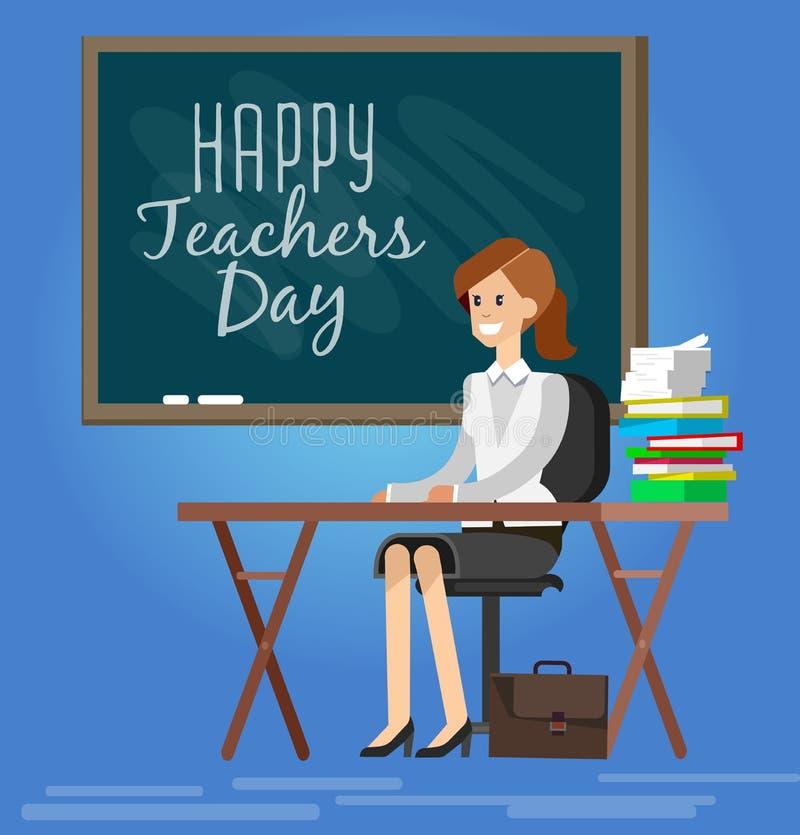 Día de los profesores La escuela garabatea el fondo incompleto de las fuentes ilustración del vector