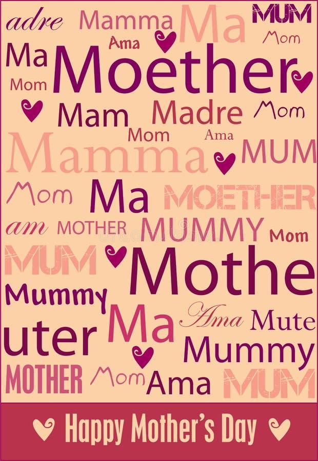 Día de madre ilustración del vector