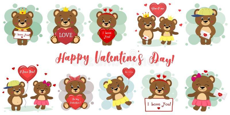 Día de tarjetas del día de San Valentín feliz Sistema mega de oso marrón lindo de doce caracteres en diversas actitudes y de acce ilustración del vector