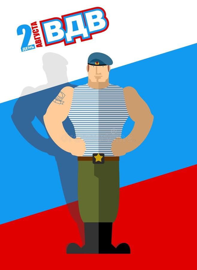 Día de VDV en el día de fiesta patriótico de 2 August Military en Rusia Soldi stock de ilustración