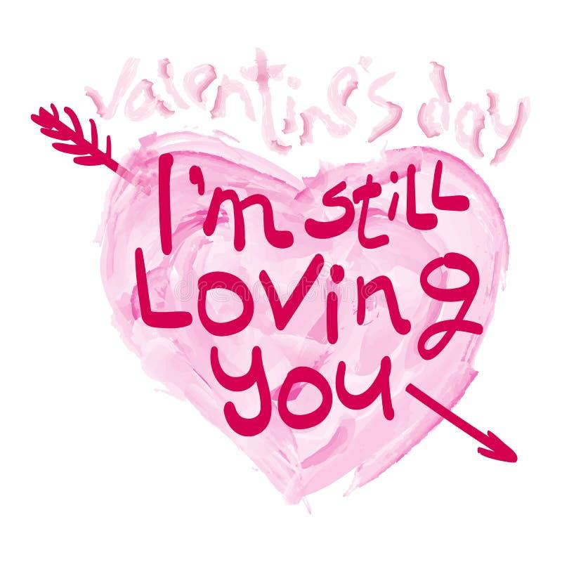 Día del ` s de la tarjeta del día de San Valentín de la impresión ilustración del vector