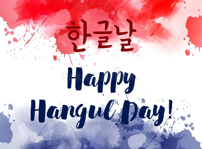 Día feliz de Hangul - día de fiesta coreano stock de ilustración