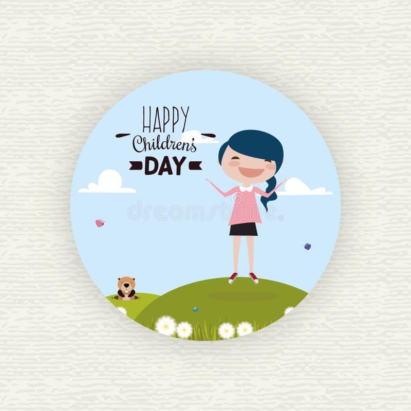 Día feliz de los niños ilustración del vector