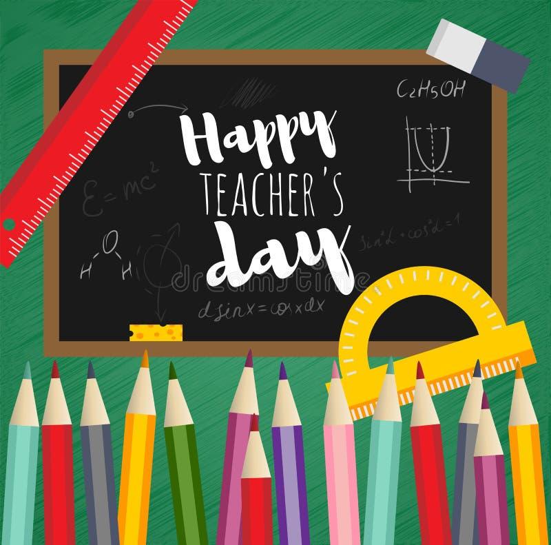 Día feliz de los profesores de la tarjeta de felicitación stock de ilustración