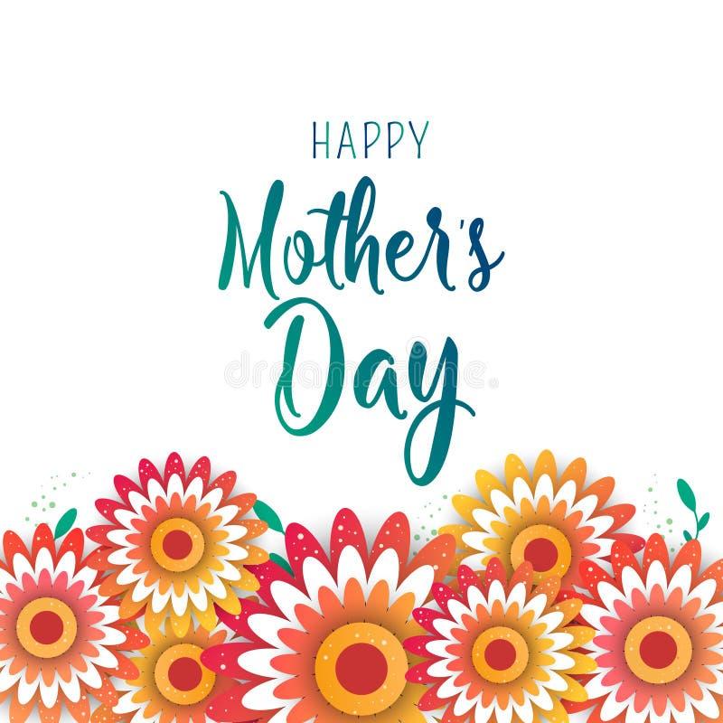 Día feliz del `s de la madre stock de ilustración