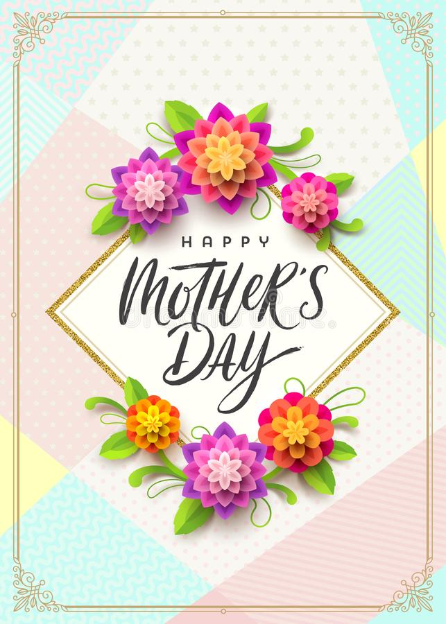 Día feliz del ` s de la madre - tarjeta de felicitación Cepille el saludo y las flores de la caligrafía en fondo del modelo ilustración del vector