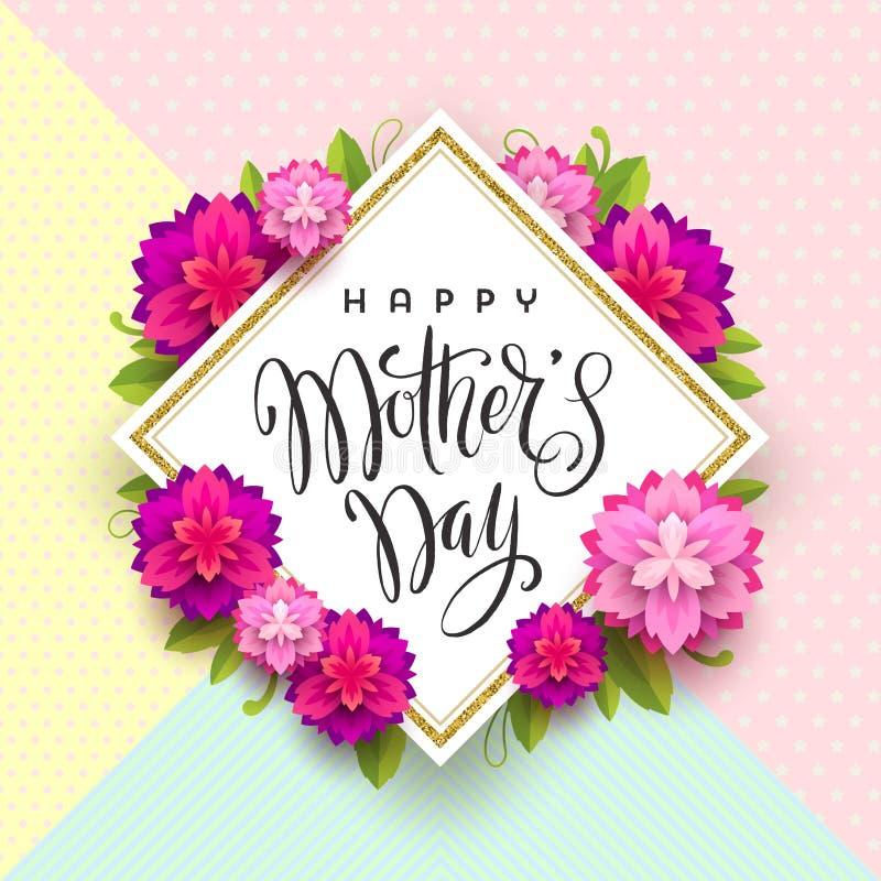 Día feliz del ` s de la madre - tarjeta de felicitación Cepille el saludo y las flores de la caligrafía en un fondo del modelo stock de ilustración