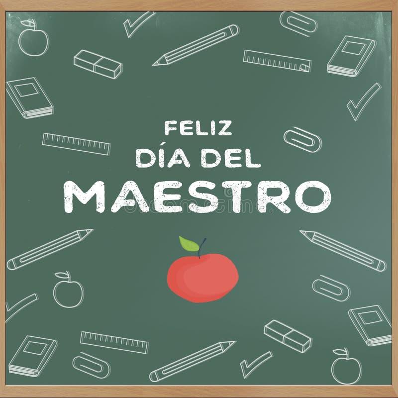 Día feliz del ` s del profesor en español ilustración del vector