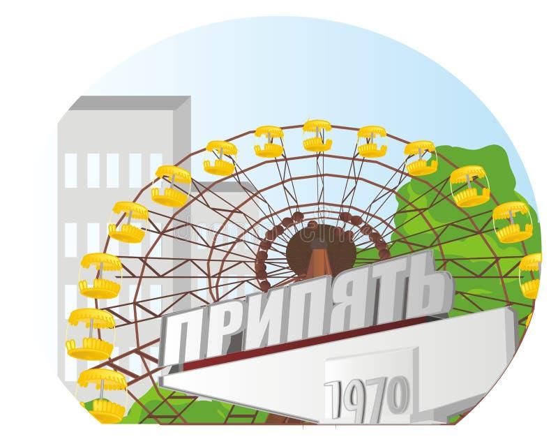 Día soleado en Pripyat libre illustration