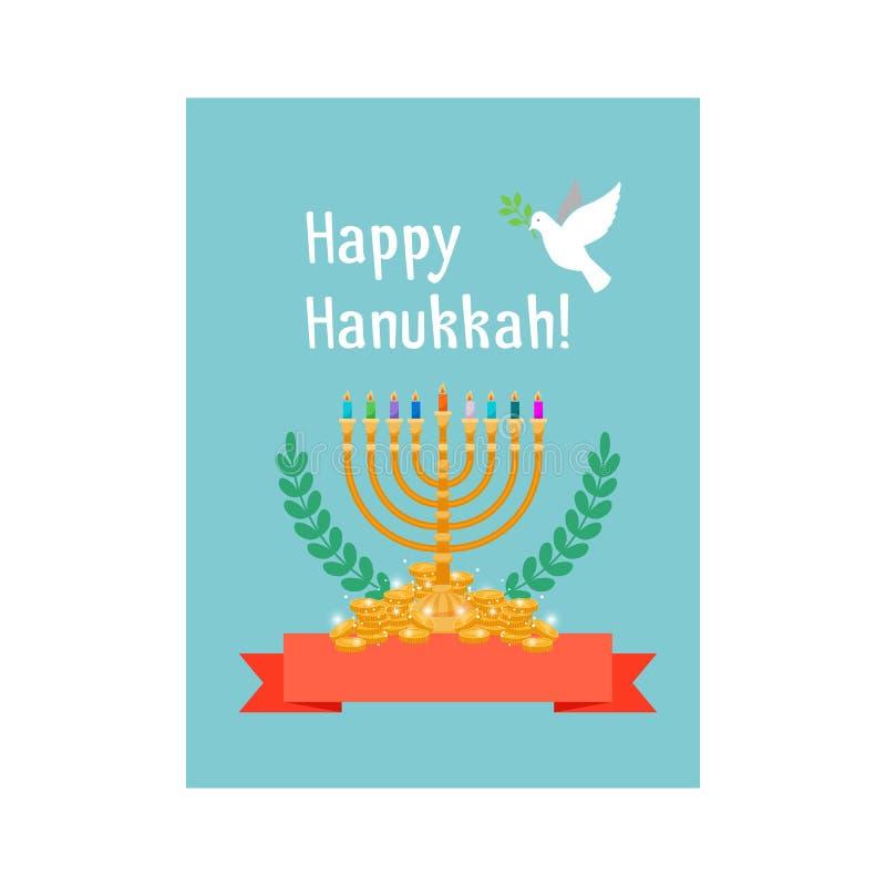 Días de fiesta judíos, tarjeta feliz de Jánuca ilustración del vector