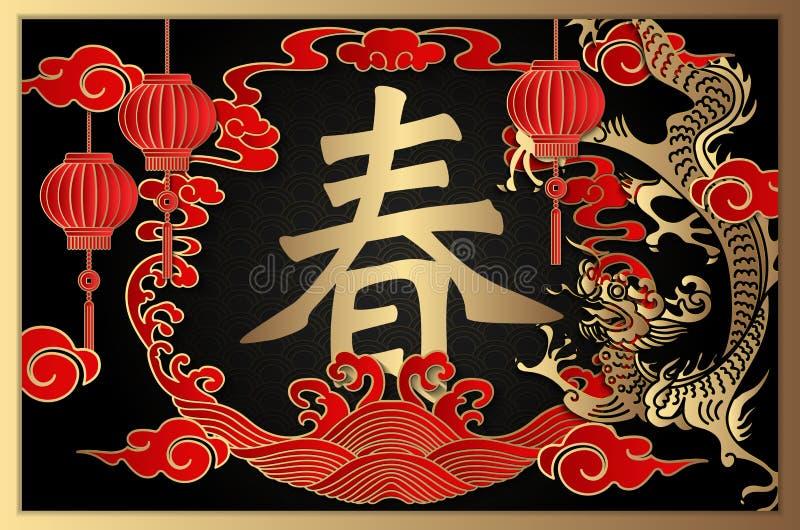 Dístico feliz da nuvem retro chinesa e da mola da lanterna do dragão do relevo do vermelho do ouro do ano novo ilustração stock