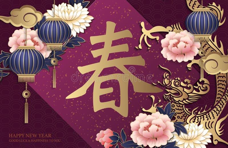 Dístico feliz da nuvem roxa chinesa e da mola da lanterna da flor da peônia do dragão do relevo do ouro retro do ano novo ilustração royalty free