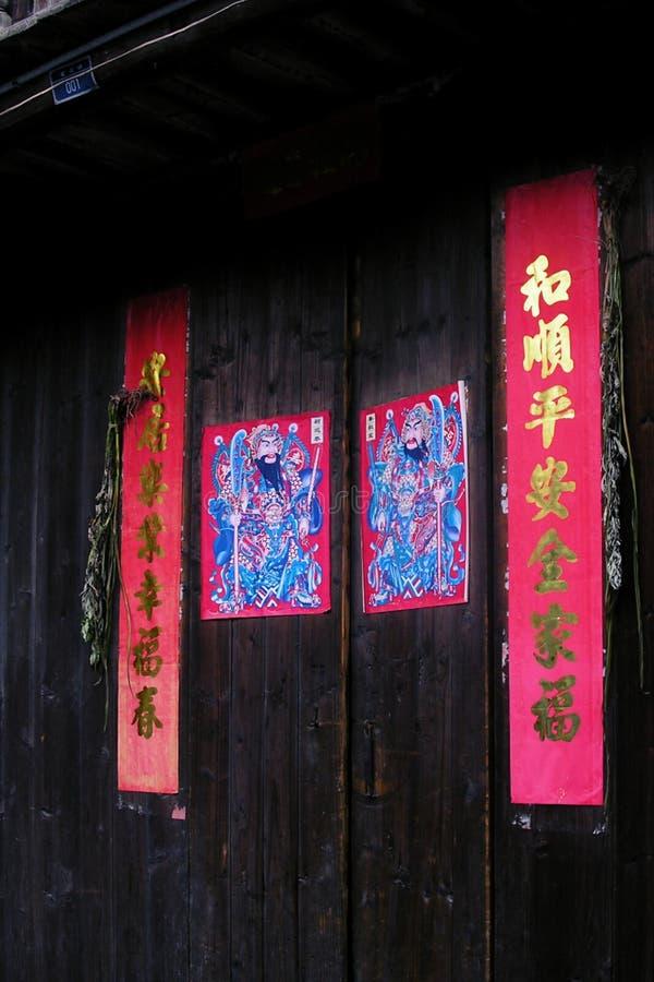 Dísticos e Marte do festival de mola em China imagens de stock