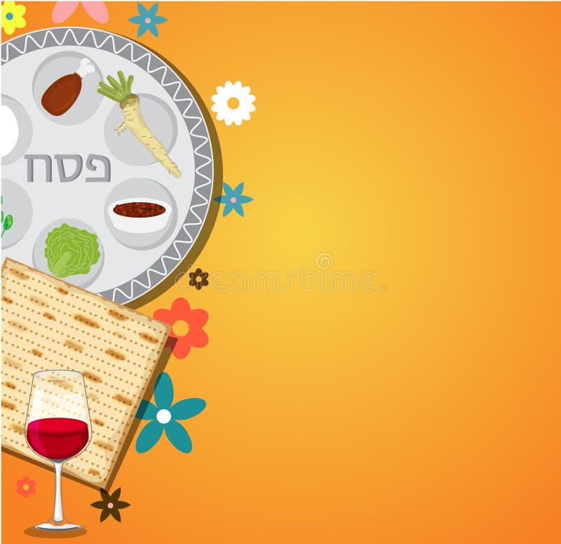 Dîner de pâque, pesach de seder fond avec le plat de pâque et la nourriture traditionnelle illustration de vecteur