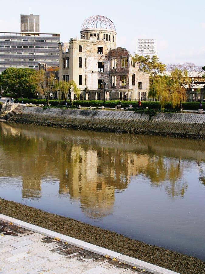 Dôme de bombe atomique du Japon Hiroshima images libres de droits