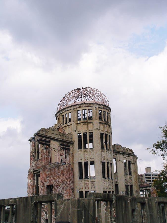 Dôme de bombe atomique du Japon Hiroshima photographie stock