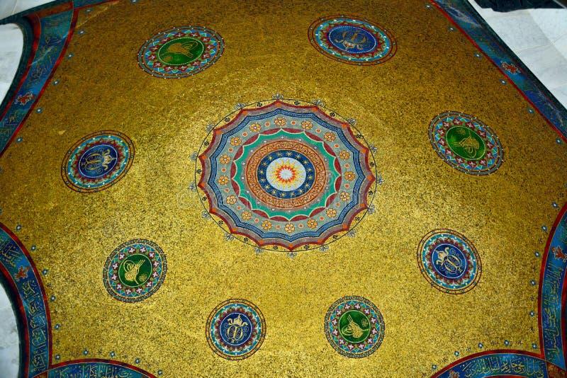 Dôme intérieur de Kaiser Wilhelm Fountain à Istanbul photo stock