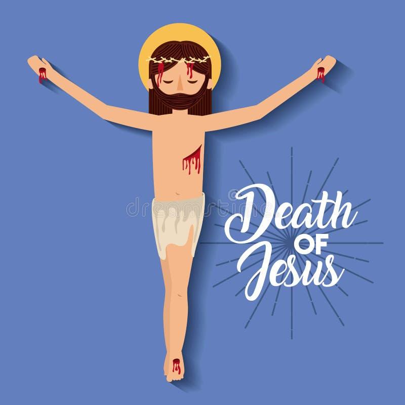 Dödkorsfästelse av jesus christ royaltyfri illustrationer