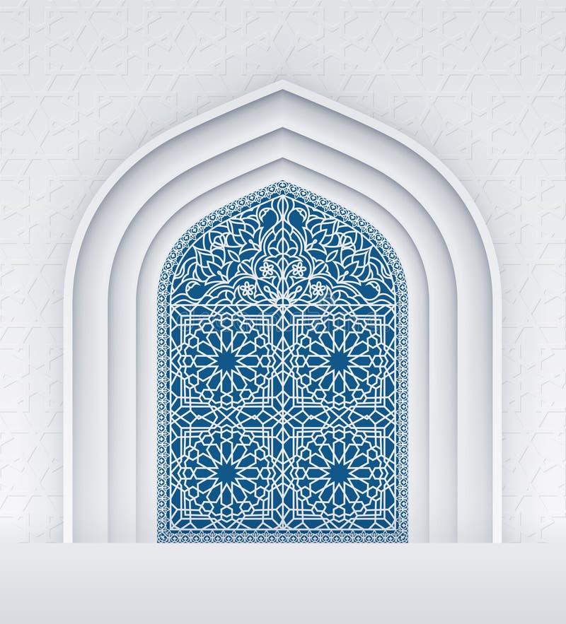 Dörrar av moskén royaltyfri illustrationer