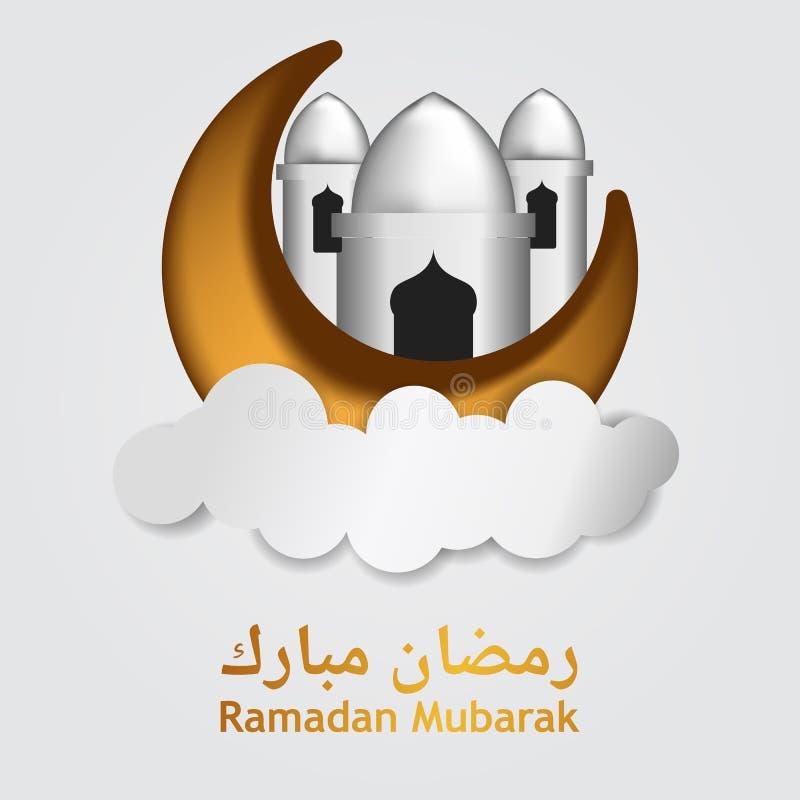 3D与清真寺大厦的金黄月牙伊斯兰教的事件斋月kareem和穆巴拉克的 库存例证