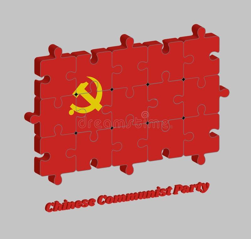 3D中共旗子、金黄锤子和镰刀拼图在红色 皇族释放例证