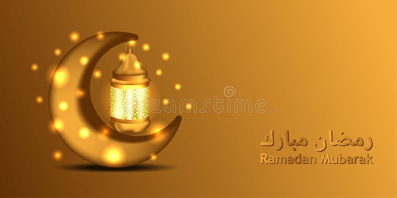 3D伊斯兰教的事件的金黄月牙和焕发灯笼灯象斋月穆巴拉克和kareem 皇族释放例证