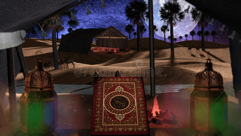 3d伊斯兰教的事件的场面 免版税库存照片