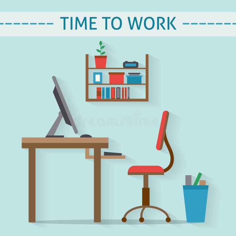 3d例证图象办公室工作场所 向量例证