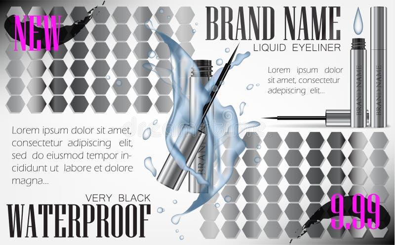 3d在银色案件的现实眼线膏笔传染媒介与水splas 向量例证