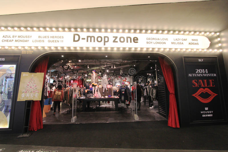 D拖把区域商店在香港 免版税库存照片