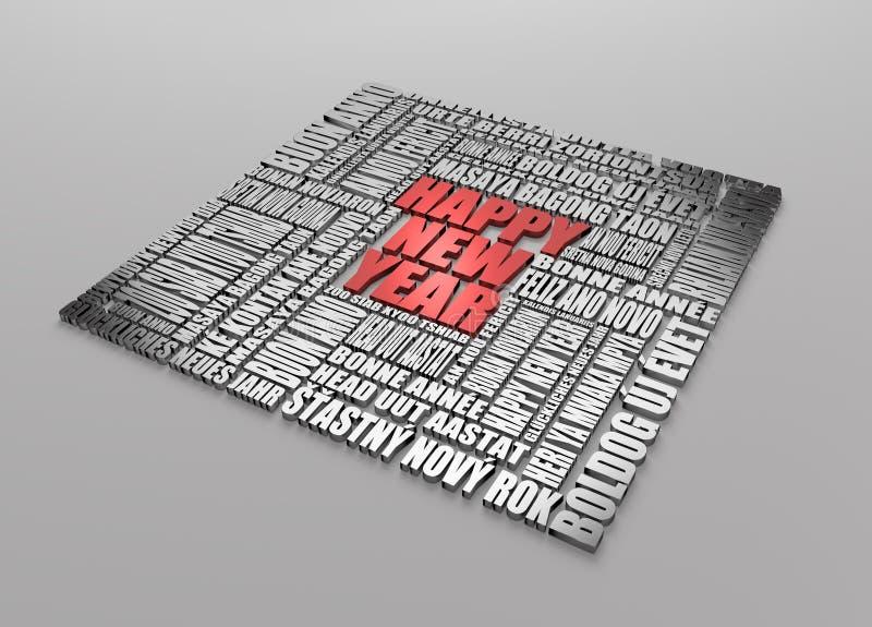 3D文本在几种语言的新年快乐在正方形 向量例证