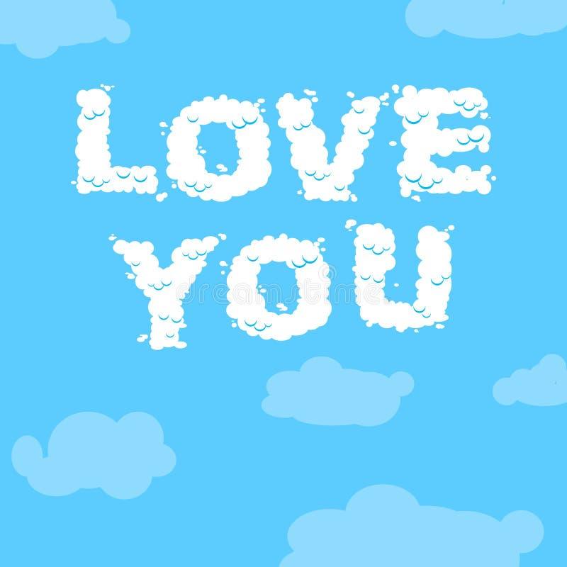 3d查出的背景镜象爱白色您 云彩文本 白色云彩的题字在蓝天的 皇族释放例证
