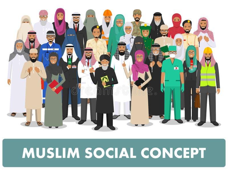 3d概念例证回报了社交 编组传统回教阿拉伯人行业的职业一起站立在另外衣服和 皇族释放例证